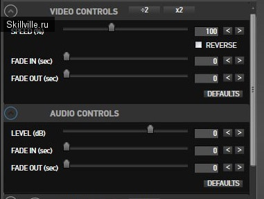 Video/Audio controls