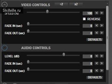 Video/Audio controls