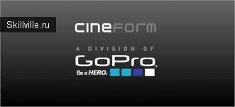 CineForm