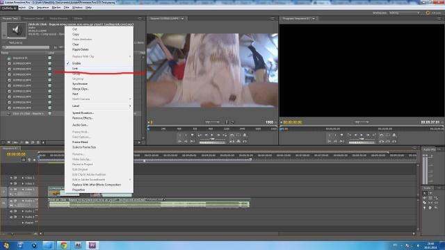 Присоединение видео к звуковой дорожке
