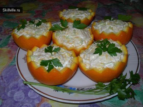 Салат в кожуре от апельсинов